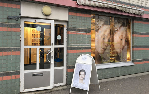 Health and Beauty Clinic Kristiina